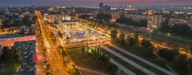 Эспланада Пермь