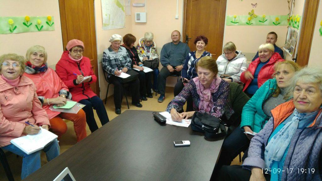 Клуб председателей Советов домов и ТСЖ